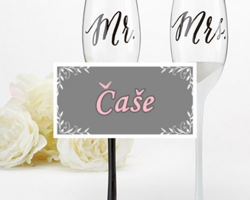 case-za-svadbu