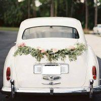 kicenje-automobila-za-svadbu